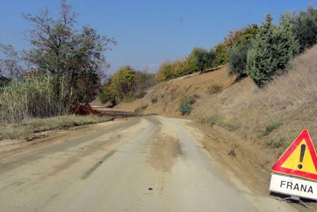 Danni causati da buche lungo le strade provinciali: arrivano le richieste di risarcimento
