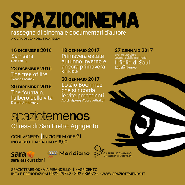 """Nasce """"SpazioCinema"""", il cinema d'autore a San Pietro"""