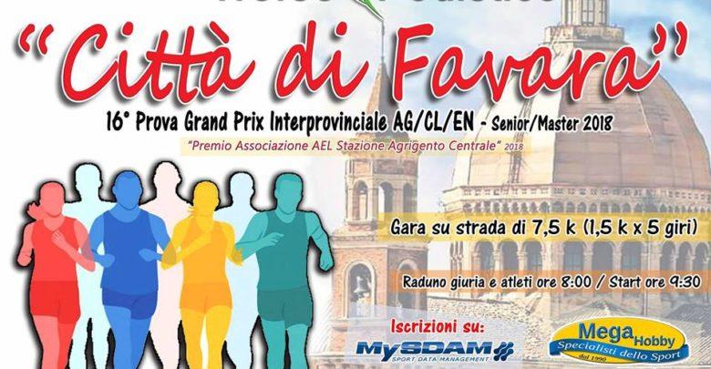 Trofeo Podistico città di Favara: parteciperà anche l'associazione di ferrovieri AEL di Agrigento
