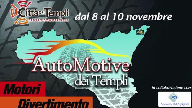 """""""Automotive dei Templi"""", al via il salone dell'automobile con tutte le novità del settore"""